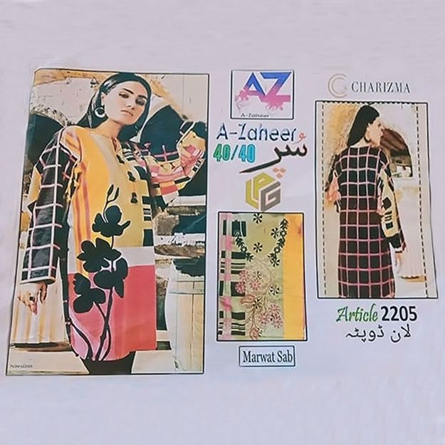 unstitched dresses for eid 2021, charizma master replica, fancy embroidered summer suits in Lahore, Pakistan