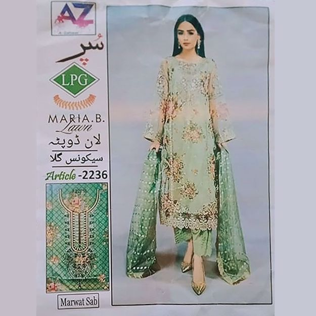 unstitched eid dresses, lawn dresses for summer, fancy embroidered lawn dresses,new eid collection for summer